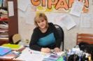 Жабенко Евгения Александровна